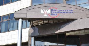 Глава ДНР поручил наладить работу ЦРБ в поселке Рассыпное