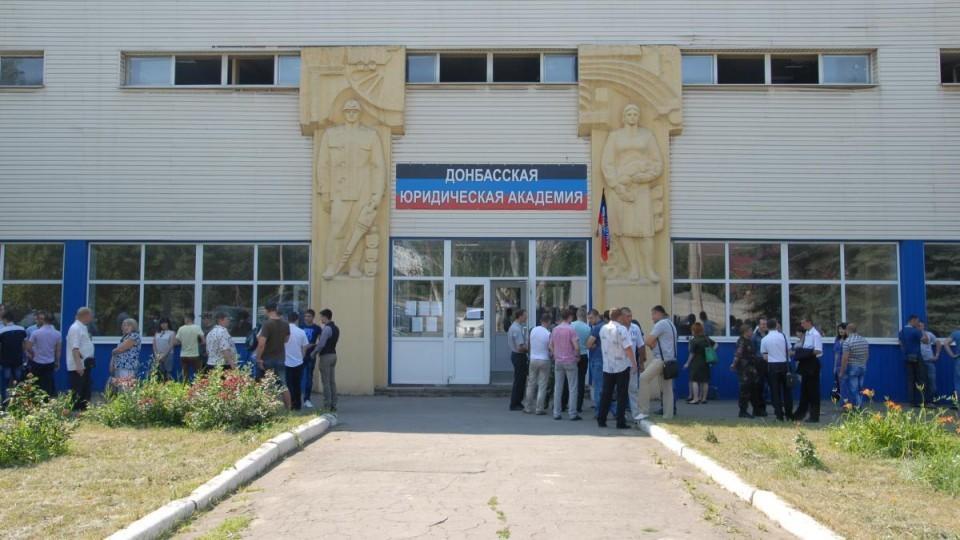 Глава ДНР поручил обеспечить условия для нормальной работы Юридической академии