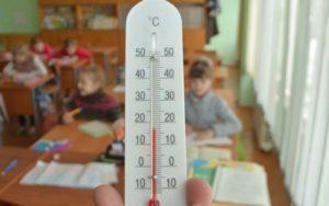 Денис Пушилин дал поручение главе администрации Тореза решить проблему с отоплением в школе