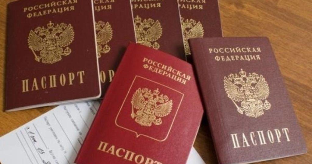 Новые пункты выдачи российских паспортов
