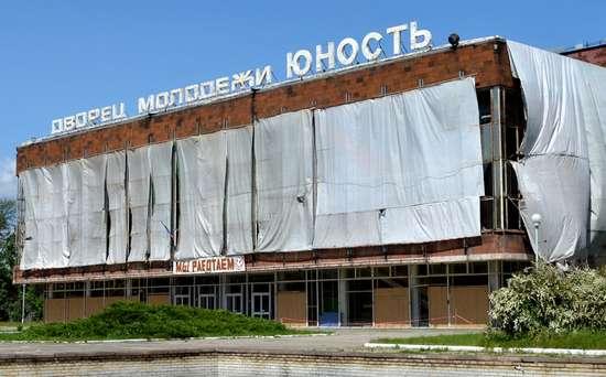 Для Донецка Дворец молодежи «Юность» и ледовый Дворец спорта «Дружба» очень важны и будут восстановлены