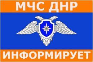 ВНИМАНИЕ: В ДНР ограничено движение автотранспорта