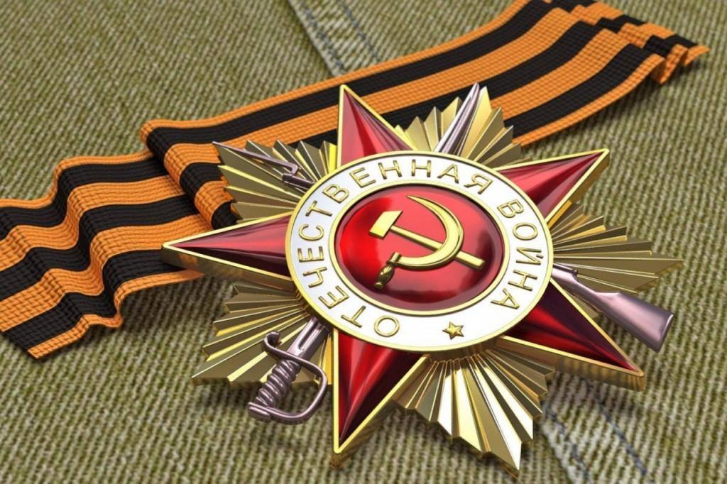 В РФ ветераны Великой Отечественной войны получат новые льготы