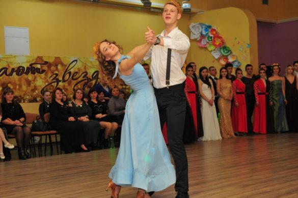 В Донецке прошел студенческий бал (фото, видео)