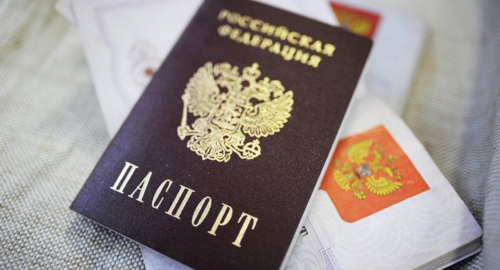 Нужна ли самоизоляция после получения паспорта РФ?
