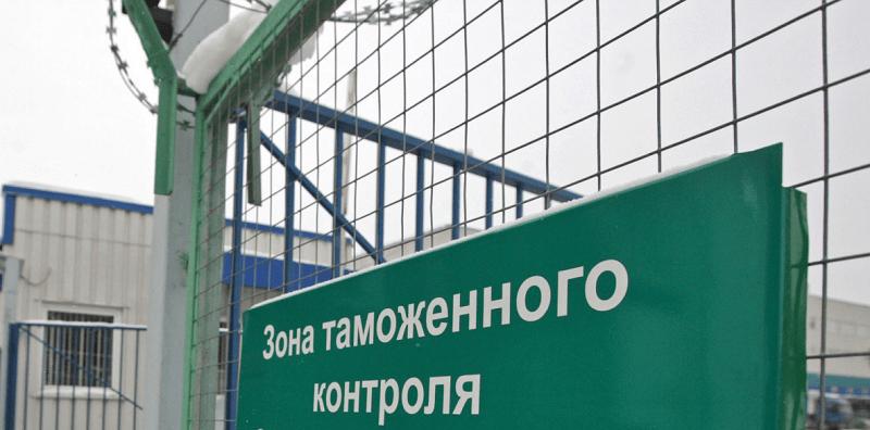 Товары первой необходимости пропустят через границы ДНР