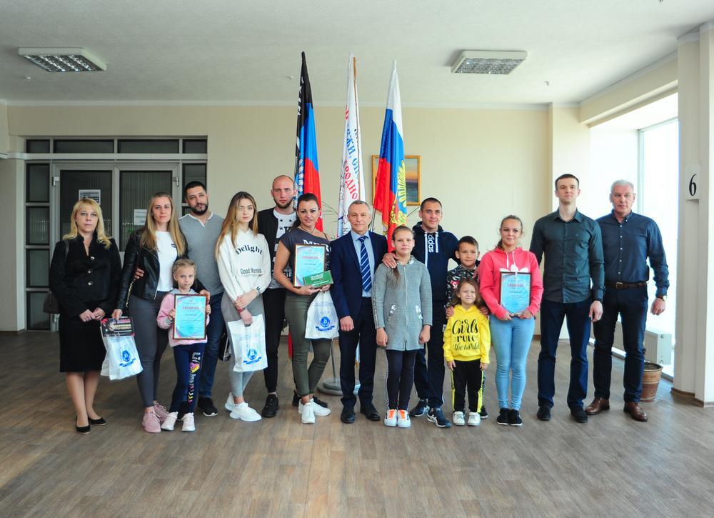 В Донецке наградили самые спортивные семьи