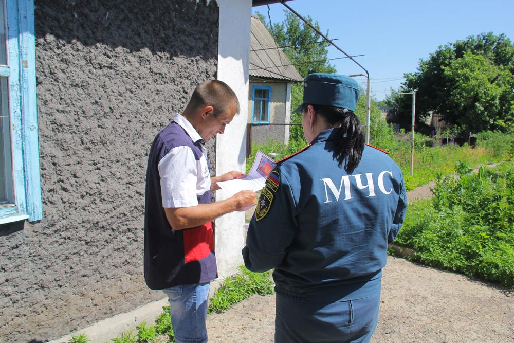 МЧС ДНР напоминает о соблюдении правил пожарной безопасности