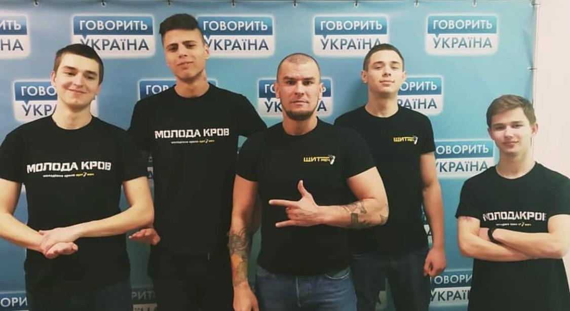 Зависимые уголовники. Кто учит украинских детей?
