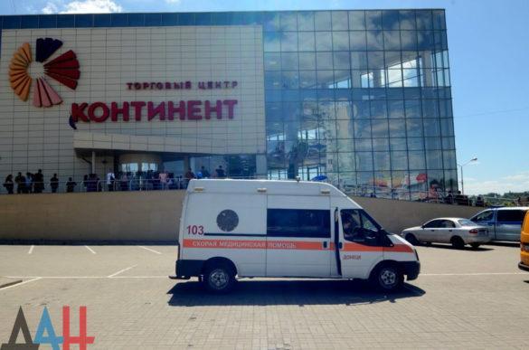 Из ТЦ «Континент» эвакуировано порядка 1 500 человек