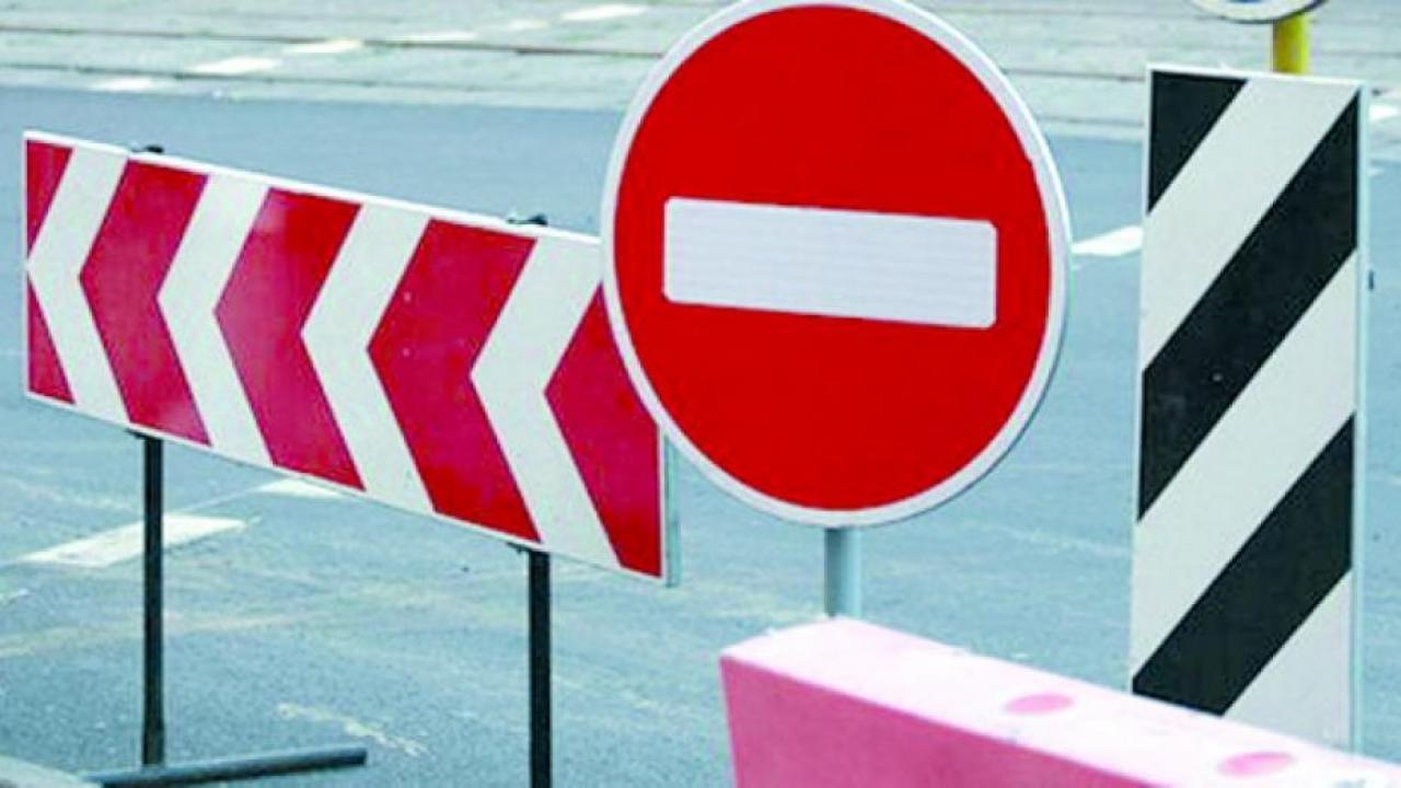 В центре Донецка будет временно ограничено движение транспорта