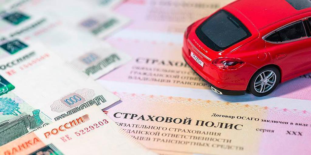Более 60 тысяч автовладельцев оформили ОСАГО