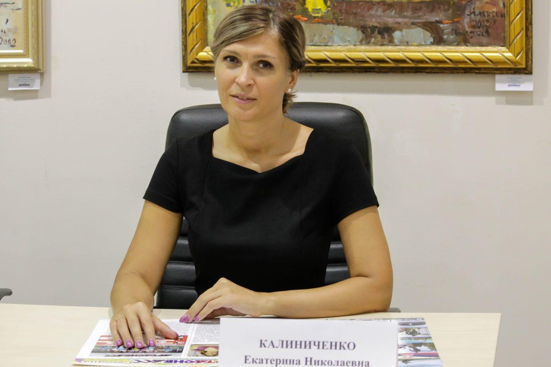 «Арт-Донбасс» готовится к праздникам