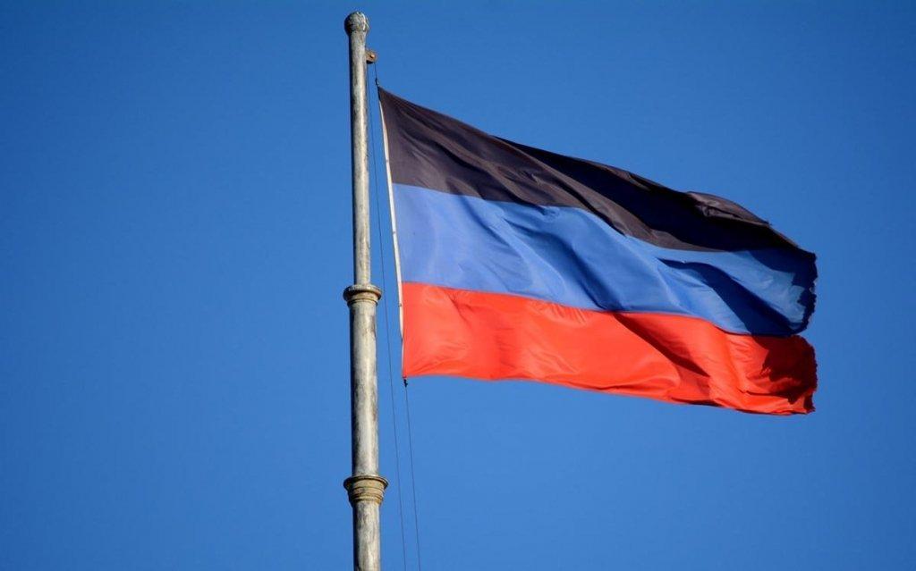 Поздравление с Днём Государственного флага от заместителя Председателя Народного Совета Ольги Макеевой