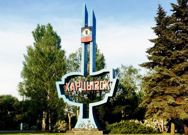 Сводка ЖКХ по городам и районам ДНР 28.10.2020