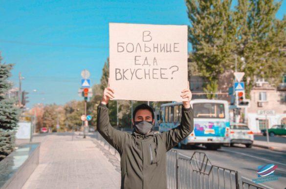 Молодежь Донецка устроила флешмоб