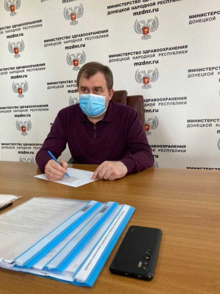 Александр Оприщенко провел внеплановое заседание оперативного Штаба МЗ ДНР с руководителями учреждений здравоохранения, перепрофилированными под базы COVID-19