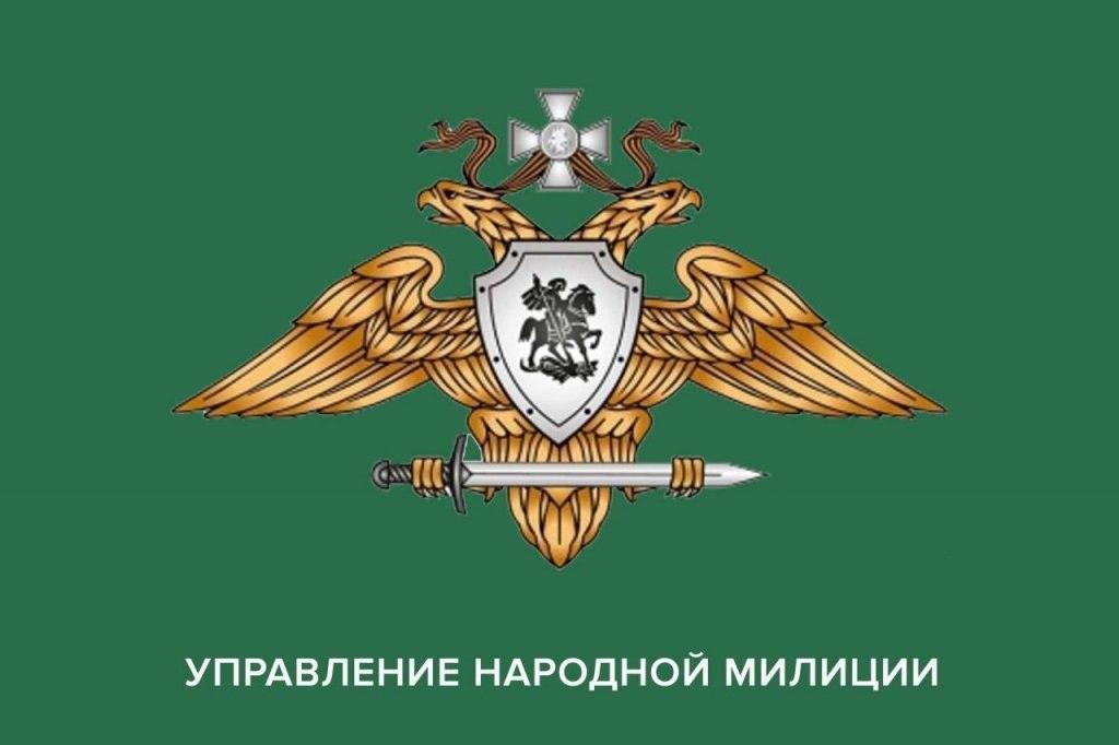Командование ВФУ продолжает препятствовать работе представителей ОБСЕ в Украине – УНМ ДНР