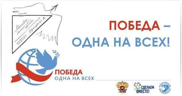 Донецкая школьница стала победительницей международного конкурса