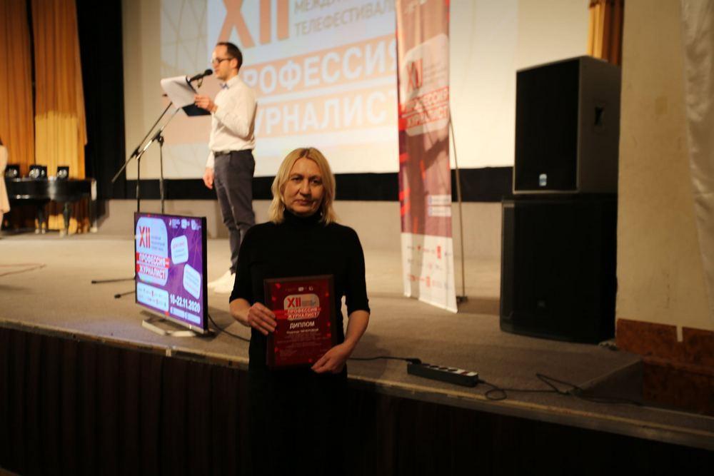 Фильм донецкого журналиста одержал победу на телефестивале в Москве