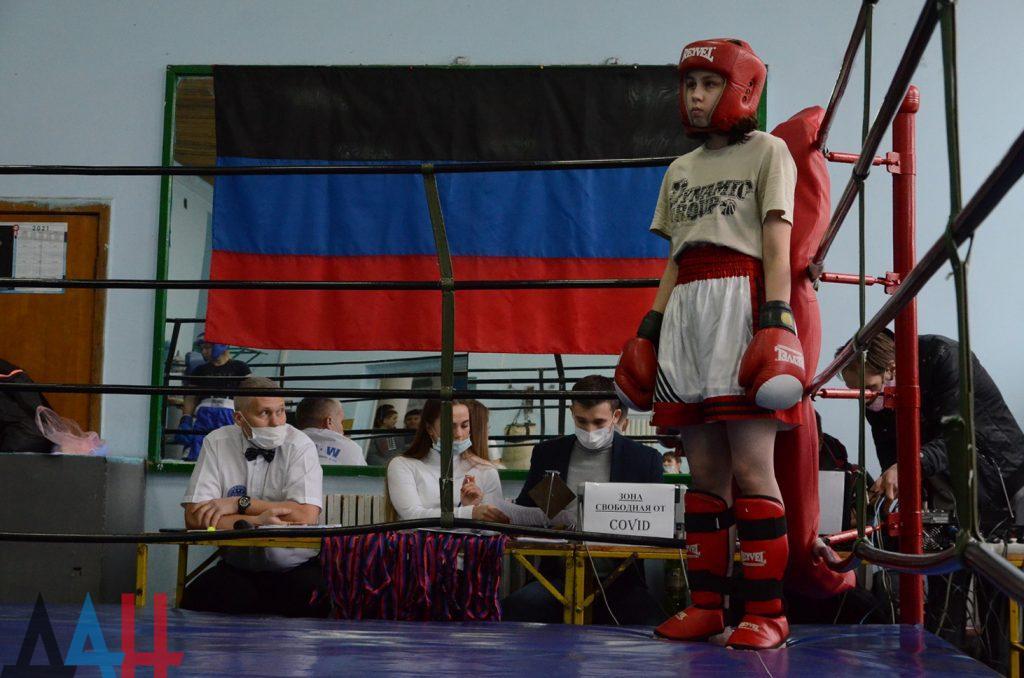 В Донецке прошло первенство ДНР по кикбоксингу
