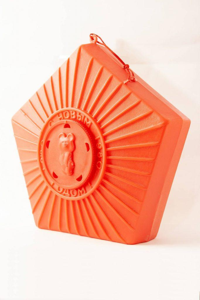 В краеведческий музей передали советские елочные игрушки