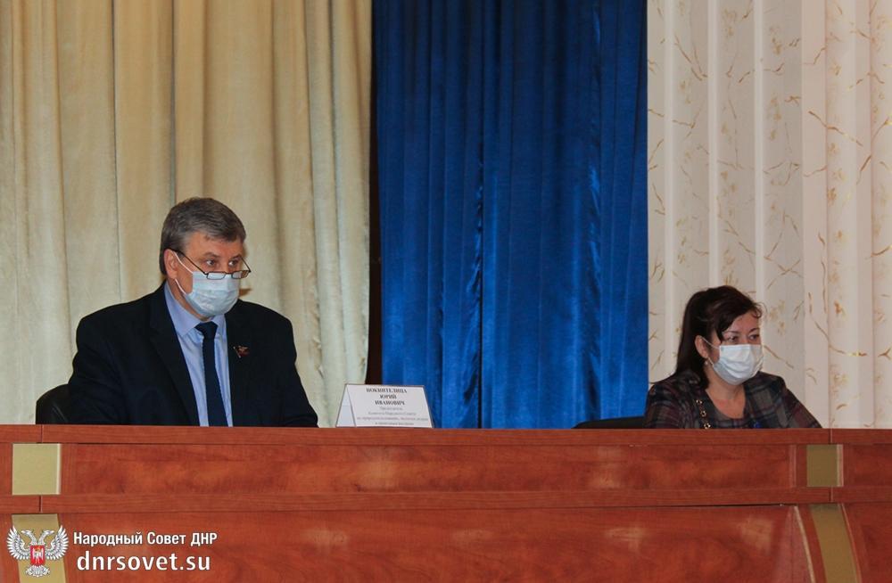 В профильном комитете продолжили работу над совершенствованием законодательства в сфере особо охраняемых природных территорий