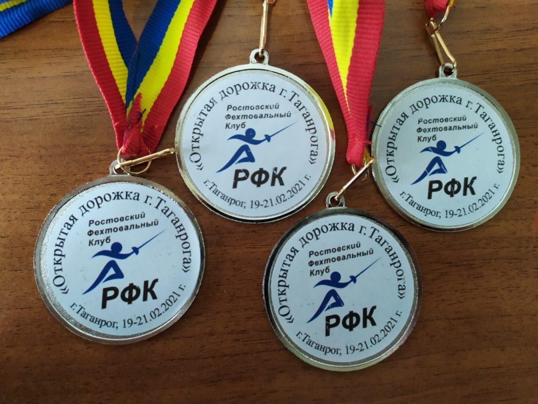 Фехтовальщики Республики взяли серебро на соревнованиях в России
