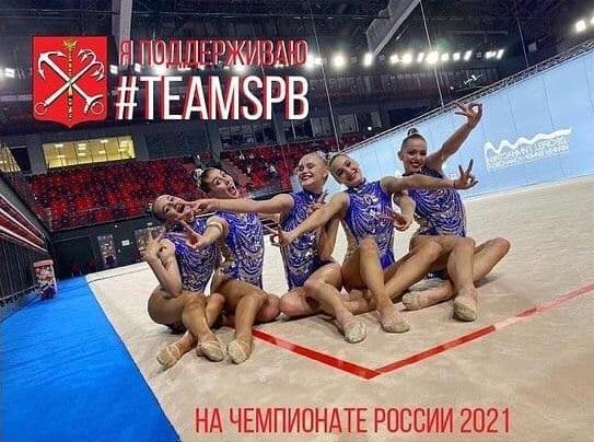 Дончанка выступила на соревнованиях по гимнастике в составе сборной России