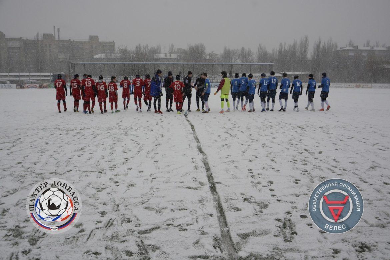 Волевая победа «Шахтера Донбасса» (U15)