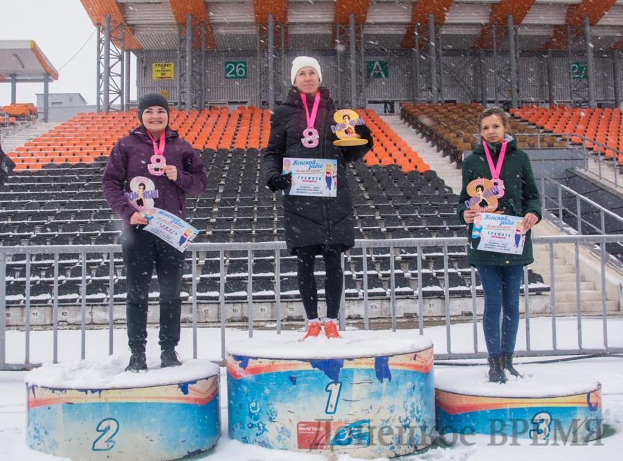 В Донецке состоялся женский забег «За милых дам!» приуроченный к международному женскому дню.