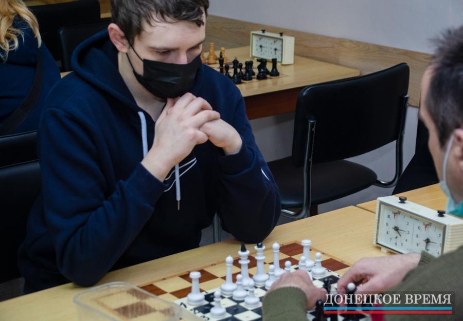 В Донецке состоялся большой шахматный турнир