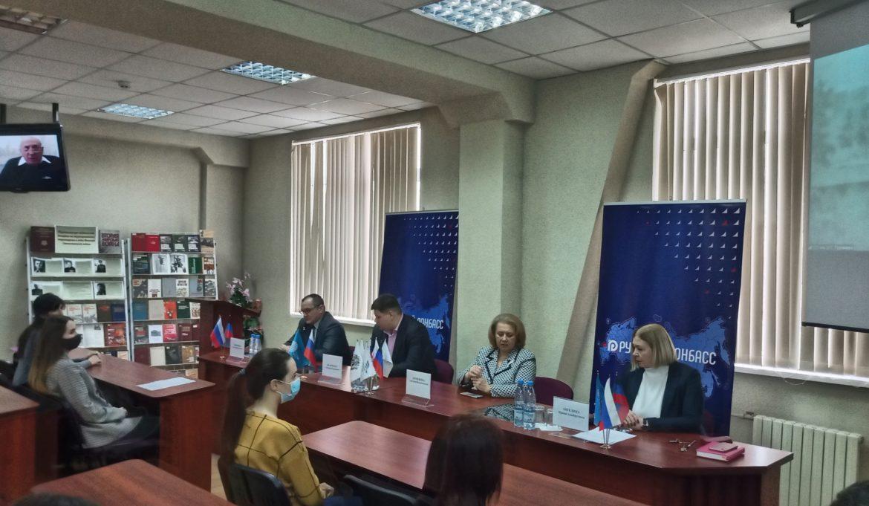 Польза российской аккредитации для ДонНУЭТ – мнения