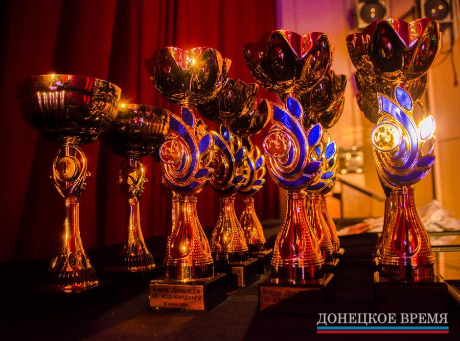 В Донецке прошел Кубок Донбасса по бодибилдингу и фитнесу (+Фото)