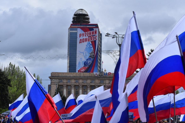 В Донецке отметили День Республики