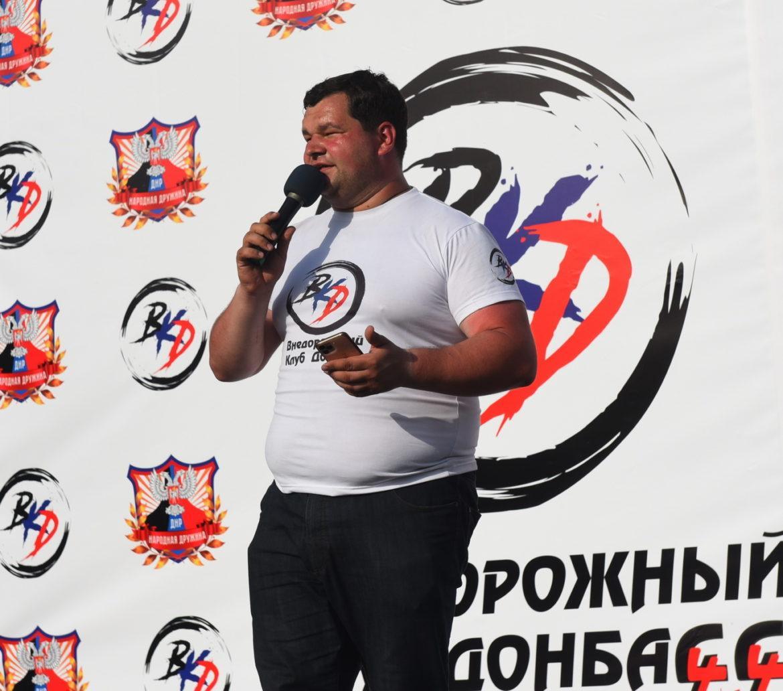 В ДНР прошел турнир по автомотоспорту памяти Александра Захарченко (ФОТО)