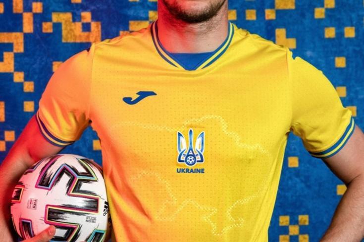 Нацистский лозунг на новой форме украинских футболистов