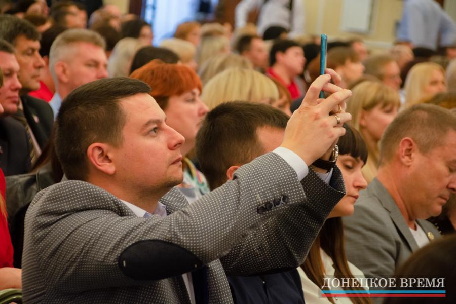 Слёт сторонников «Единой России» в столице ДНР (ФОТО)